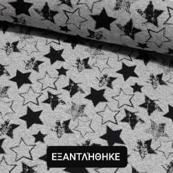 GREY STARS ΦΟΥΤΕΡ