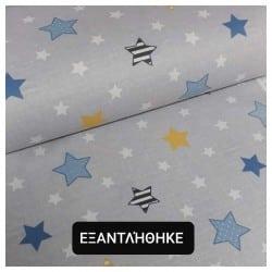 STARS GREY ΔΙΠΛΟΦΑΡΔΟ