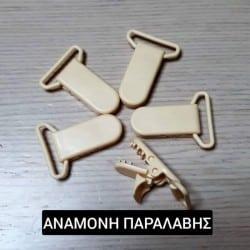ΚΛΙΠ ΤΙΡΑΝΤΑΣ ΠΛΑΣΤΙΚΟ ΕΚΡΟΥ