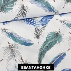 FEATHERS BLUE ΔΙΠΛΟΦΑΡΔΟ