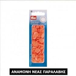 Πλαστικά κουμπώματα Κύκλος Salmon