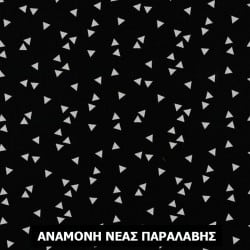 ΤΡΙΓΩΝΑΚΙΑ ΜΑΥΡΑ